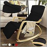 SoBuy® FST16-Sch Rocking Chair, Fauteuil à bascule avec repose-pieds réglable design, Fauteuil berçante, Fauteuil relax, Bouleau Flexible (Noir) + une pochette latérale gratuite !