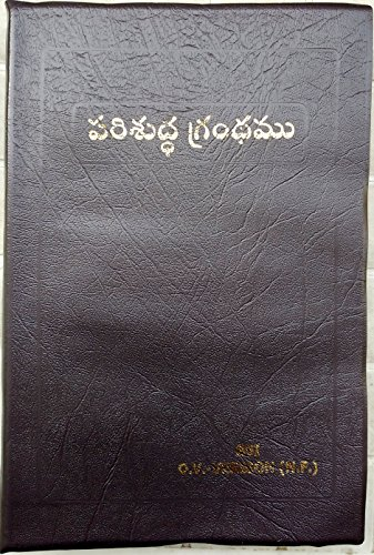 The Holy Bible in Telugu Old Version Plastic Leather - Small Size...