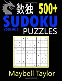 Sudoku game:500+ Sudoku Puzzle Book: Easy, Medium, Hard, Very Hard: Volume 2 (Sudoku Puzzles)