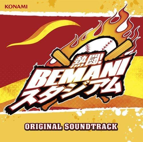 game-music-netto-bemani-stadium-original-soundtrack-japan-cd-gfca-362-by-game-music