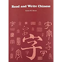 Read and Write Chinese