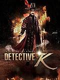 Detective K: Im Auftrag des Königs