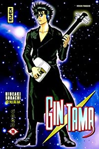 Gintama Edition simple Tome 19