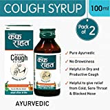 Cough Rahat Cough Syrup 100ml, Pack of 2