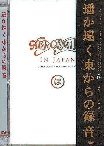 Aerosmith - In Japan - Osaka Dome 31/12/1999
