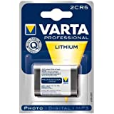 VARTA Rechange lithium vARTA cR 2 5, sous blister
