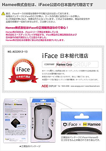 iFace Innovation 5.5 inch Case for iPhone 6 Plus Apple New iPhone 6 Plus Case 2014 Model 5.5 inch (Orange) Black