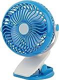 AVMART Mini Rechargeable 360 Degree Handy USB Fan for Travel, Home, Office, Car etc (Blue)