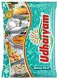 #3: Udhaiyam Moong Dhall, 1kg