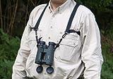 LENSOLUX Fernglas-/Kamera-/Optik-Trageriemen aus elastischem Material - wird getragen wie ein Holster - das zu tragende Gerät wird nur einfach eingehakt. Dieser Trageriemen entlastet den Nacken und verringert das gefühlte Gewicht des Gerätes spürbar Vergleich