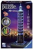 Ravensburger 11149 Taipei 101 bei Nacht