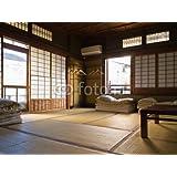 Japonés de las habitaciones con diseño de tatami de suelo (55025527), lona, 30 x 20 cm