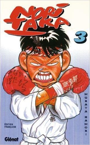 Noritaka Vol.3 de MURATA Hideo ( 10 juillet 1996 )