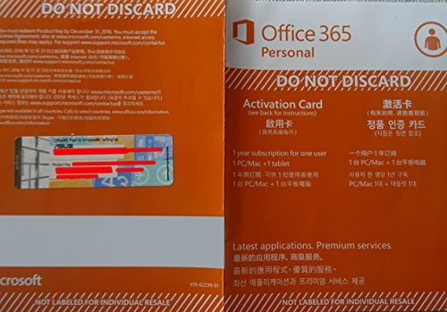 Microsoft Office 365 Personal - 1 PC/MAC - 1 Jahresabonnement - Deutsch (Product Key Card ohne Datenträger)