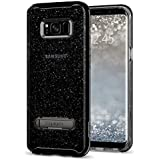 [Sponsored]Samsung Galaxy S8 Plus / Galaxy S8+ Case, Spigen Crystal Hybrid Glitter Case For Galaxy S8 Plus / Galaxy S8+ - Space Quartz 571CS21286