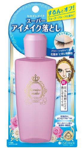 Isehan Kiss Me heroine make | Mascara Remover | Eye Makeup Remover 110ml (japan import)
