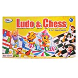 GSI Ludo and Chess Kids board game with ...