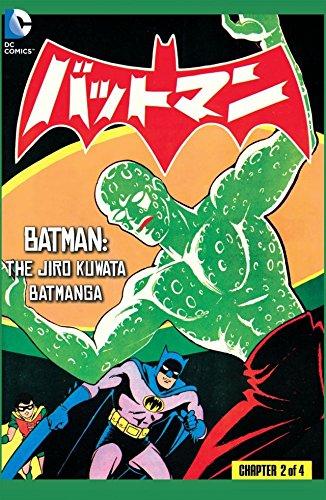 Batman: The Jiro Kuwata Batmanga #34 (English Edition)