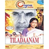 Tiladaanam-Collector's Edition
