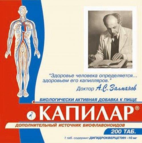 KAPILAR (Taxifolin) - Quelle dihydroquercétine, 200 Tabs á 0,25...