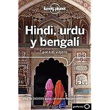 Hindi, urdu y bengalí para el viajero 2 (Guías para conversar Lonely Planet)