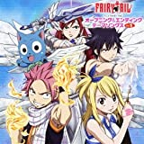 Anime [Fairy Tail] Op&ed Theme [Import allemand]
