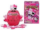 Ciao Kitty Barbanera Boss (Japan import / Il pacchetto e il manuale sono scritte in giapponese)