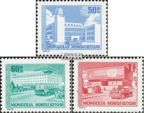 Prophila Collection Mongolei 983-985 (kompl.Ausg.) 1975 Gebäude (Briefmarken für Sammler) Straßenverkehr