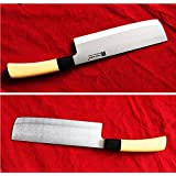 Fusine™ Ying Guns Stainless Steel Kitchen Butcher Knife, - Long Sharp Blade , Wood Finished Handle Chopper