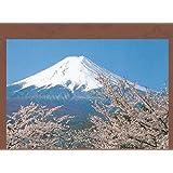 """Tradicional Japonés Tarjeta de felicitación Navidad """"Monte Fuji flor japonesa y verde"""" de Japón"""