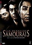 Les Derniers samouraïs