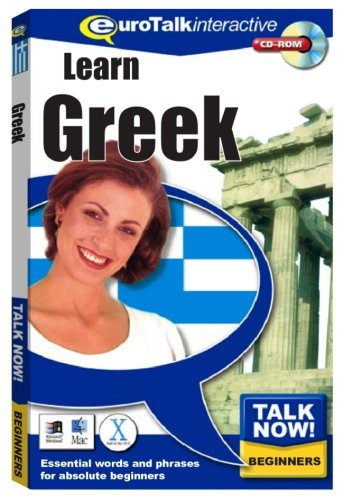 talk-now-learn-greek-essential-words-and-phrases-for-absolute-beginners-mac-pc-cd