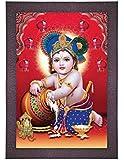 SAF UV Textured 'Krishna ji' (Kanha) Digital Reprint Painting (9.5 inches X 13.5 inches) SANFR751
