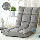 Dngy*persona perezoso sofá sofá pequeño único asiento sofá cama suelo de tatami bañera silla asiento panel deriva ,110cm*50cm perezosos