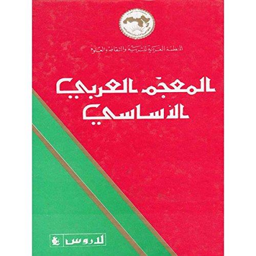 Dictionnaire arabe de base