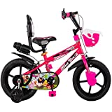 Maskman 14T BMX Single Speed Cycle/Bicycle for Kids Boys & Girls with Training Wheels (Age Group 3-6 Years-Neon Pink)