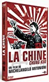 La Chine [Édition Collector]