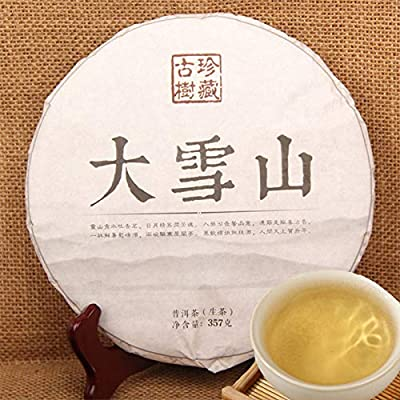 Chine Yunnan Pu-erh gâteaux de thé 357 g (0,79LB) gâteau de thé cru collection d'arbres anciens thé Pu erh thé vert thé chinois thé Pu'er thé Puer