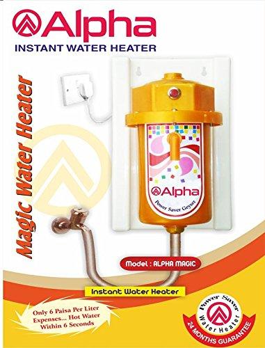 Kokil e-galaxy Alpha Instant Water Heater (Ivory)