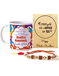 Tied Ribbons Rakhi Gift Hamper for Brother (Designer Rakhi, Printed Coffee Mug, Rakshabandhan Special Card, Roli Chawal)