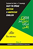 Easy To Speak British and American English: British & American English for Urdu Knowings