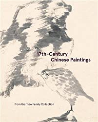 17th Century Chinese Paintings from the Tsao Collection