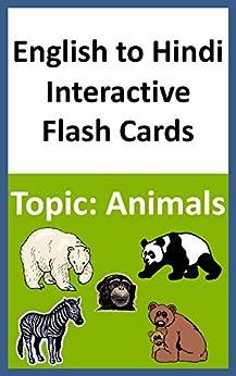 English to Hindi Interactive Flash Cards Topic: Animals by [Books, Chanda]