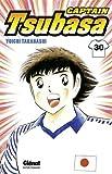 Captain Tsubasa - N'abandonnez jamais !