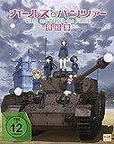 Girls und Panzer - Das Finale: Teil 1 - Limited Edition [Blu-ray]