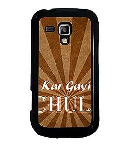 Printvisa Ultra Kar Gayi Chull 2D Hard Polycarbonate Designer Back Case Cover for Samsung Gal...