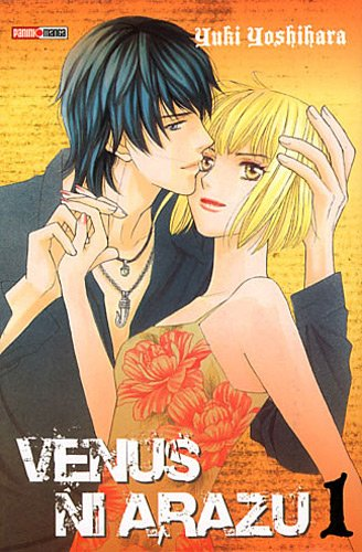 Venus ni Arazu