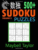 Sudoku game : 500+ Sudoku Puzzle Book: Easy, Medium, Hard, Very Hard: Volume 3 (Sudoku Puzzles)