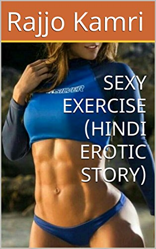 SEXY EXERCISE (HINDI EROTIC STORY) (Hindi Edition)