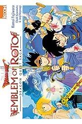 Dragon Quest - Emblem of Roto Vol.2
